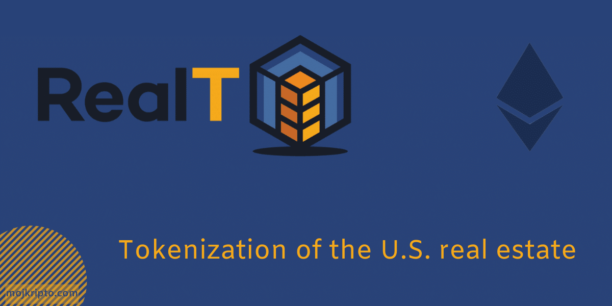 Tokenization of the U.S. real estate