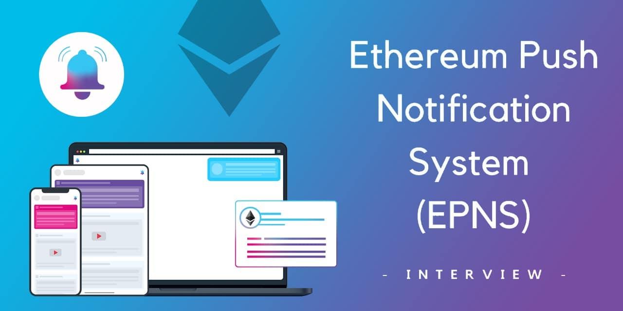 EPNS project